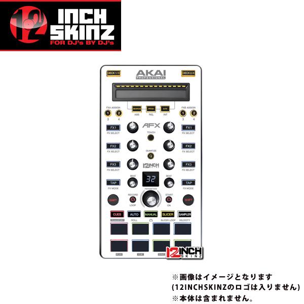12inch SKINZ / Akai AFX Skinz (White/Gray) 【AFX用スキン】