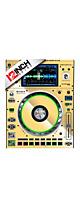 12inch SKINZ / Denon SC5000 Prime SKINZ Metallics (Mirror Gold) ペア 【SC5000 Prime用スキン】