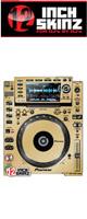 12inch SKINZ / Pioneer CDJ-2000NXS Skinz Metallics (Brushed Gold) ペア 【CDJ-2000NXS用スキン】