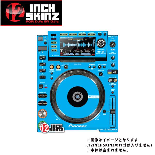 12inch SKINZ / Pioneer CDJ-2000NXS Skinz (Lite Blue) ペア 【CDJ-2000NXS用スキン】