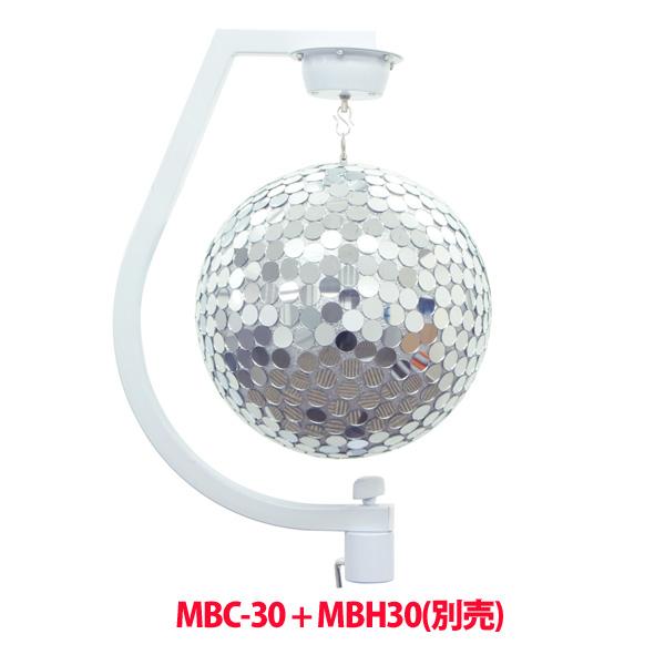 e-lite(イーライト) / MBC-30 / 直径30cm / ミラーボール