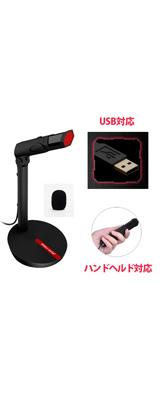 ボーカル 録音 ゲーム  配信 テレワーク / USB対応 (ブラック) / 全指向性(無指向性) / 卓上 スタンドマイク