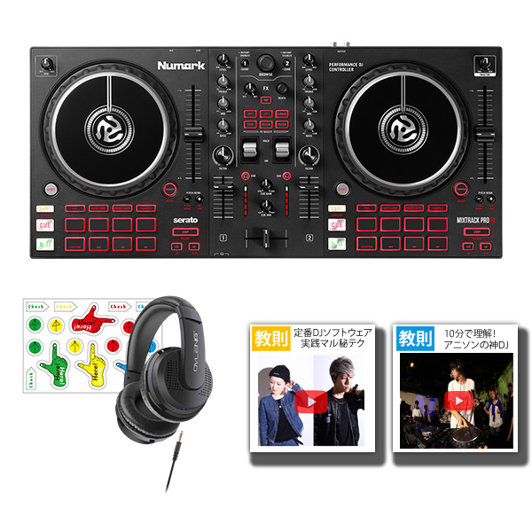 Numark(ヌマーク) / MixTrack Pro FX (Serato DJ Lite 付属) - PCDJコントローラ ー 【2020年夏販売開始予定】