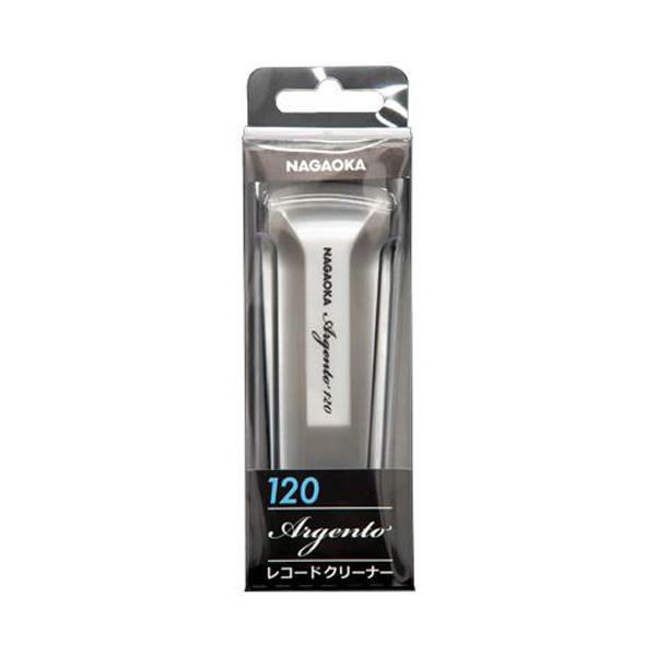 Nagaoka(ナガオカ) / ARGENTO-120 - レコードクリーナー - 【日本製】