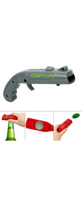 銃型(ピストル型) ボトルオープナー 栓抜き (グレー) / おもちゃ