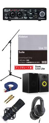 【Live 10 Suite UPG DTM初心者レコーディングセットB】 Marantz(マランツ)  MPM-2000UJ / UR22C セット 1大特典セット