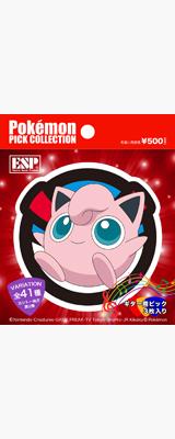 ESP(イーエスピー)/ ESP×Pokemon Collaboration Series ポケモンピックコレクション 1パック3枚入り  カント—地方 第二弾