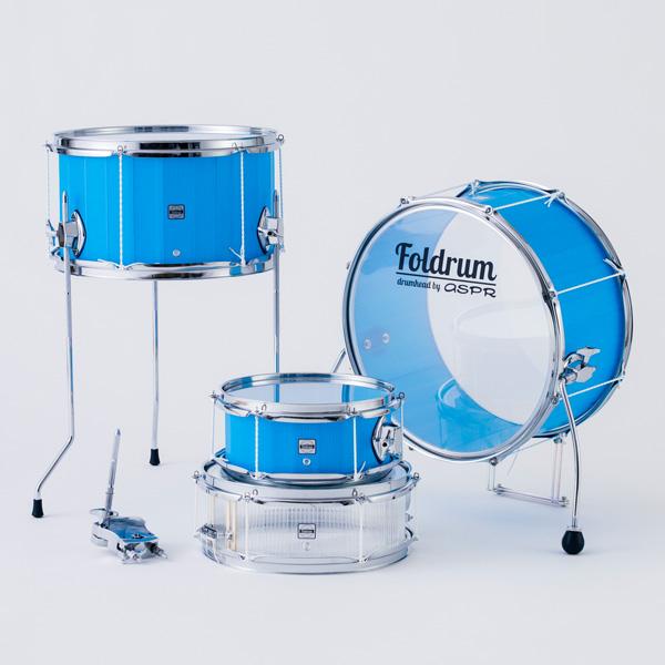 Foldrum(フォルドラム) / Pop 小口径セット (金属パーツ:クローム) / 折り畳み コンパクト /  ドラムセット