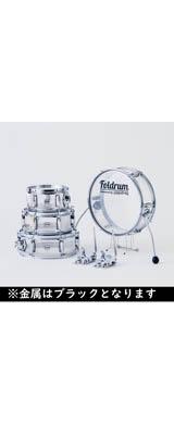 Foldrum(フォルドラム) / 超小口径セット / (金属パーツ:ブラック) / 折り畳み コンパクト /  ドラムセット 2大特典セット