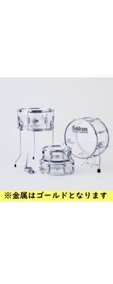 Foldrum(フォルドラム) / 小口径セット / (金属パーツ:ゴールド) / 折り畳み コンパクト /  ドラムセット 2大特典セット