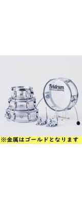 Foldrum(フォルドラム) / 超小口径セット / (金属パーツ:ゴールド) / 折り畳み コンパクト /  ドラムセット 2大特典セット