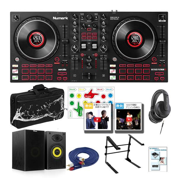 Numark(ヌマーク) / MixTrack Platinum FX DJスターターセッ ト【Serato DJ Lite 付属】