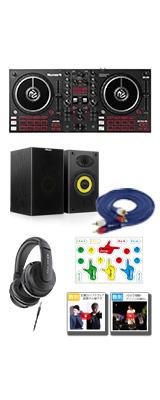 【スピーカーセット】Numark(ヌマーク) / MixTrack Pro FX 【Serato DJ Lite 付属】 PCDJコントローラー 6大特典セット
