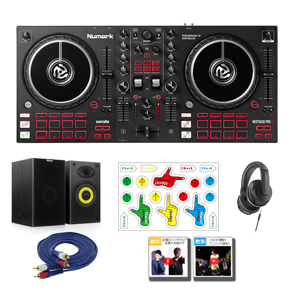 Numark(ヌマーク) / MixTrack Pro FX +3000円スピーカーセット 【Serato DJ Lite 付属】