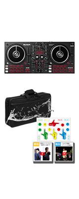 【ケースセット】Numark(ヌマーク) / MixTrack Pro FX 【Serato DJ Lite 付属】 PCDJコントローラー 4大特典セット