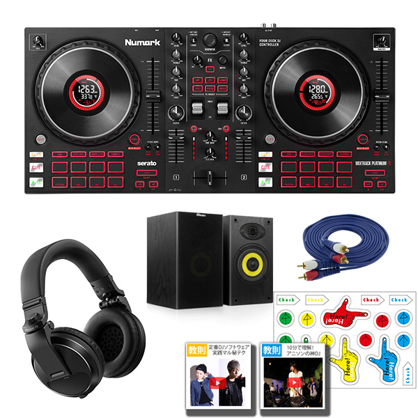 Numark(ヌマーク) / MixTrack Platinum FX &  Pioneer DJ(パイオニア) HDJ-X5-K本格ヘッドホン・スピーカーセット 【Serato DJ Lite 付属】