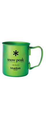 Snow Peak(スノーピーク) / Titanium 450  (グリーン) チタン シングルウォール マグ / 海外限定色 アウトドア マグカップ