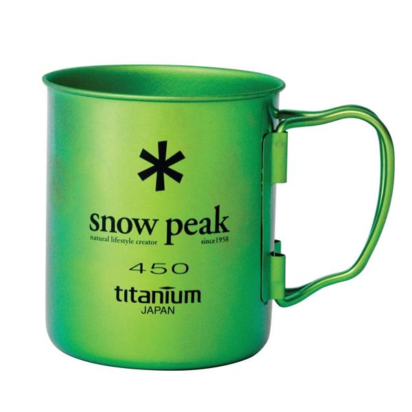 Snow Peak(スノーピーク) / Titanium 450  (グリーン) / チタン シングルウォール マグ / 海外限定色 アウトドア マグカップ