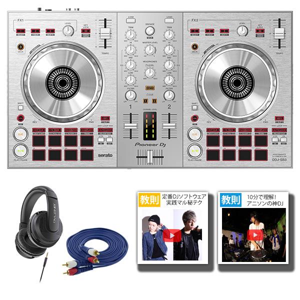 Pioneer DJ(パイオニア) / DDJ-SB3-S 【Serato DJ Lite 無償】 PCDJコントローラー