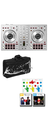 Pioneer DJ(パイオニア) / DDJ-SB3-S(シルバー) ケースセット 【Serato DJ Lite 無償】 4大特典セット