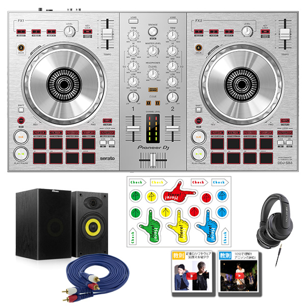 Pioneer DJ(パイオニア) / DDJ-SB3-S(シルバー) +5000円スピーカーセット 【Serato DJ Lite 無償】 【スピーカー8月下旬頃発送】