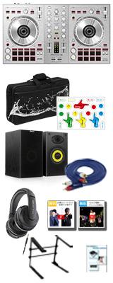 Pioneer DJ(パイオニア) / DDJ-SB3-S(シルバー) DJスターターセット(パーフェクトガイド付き) 【Serato DJ Lite 無償】 15大特典セット