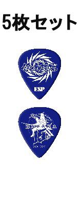 ESP(イーエスピー) / PT-Date ESP×戦国BASARAコラボレーション 伊達政宗 Modelピック ティアドロップタイプ  5枚セット