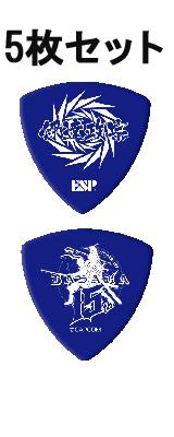 ESP(イーエスピー) / PD-Date ESP×戦国BASARAコラボレーション 伊達政宗 Modelピック トライアングルタイプ 5枚セット