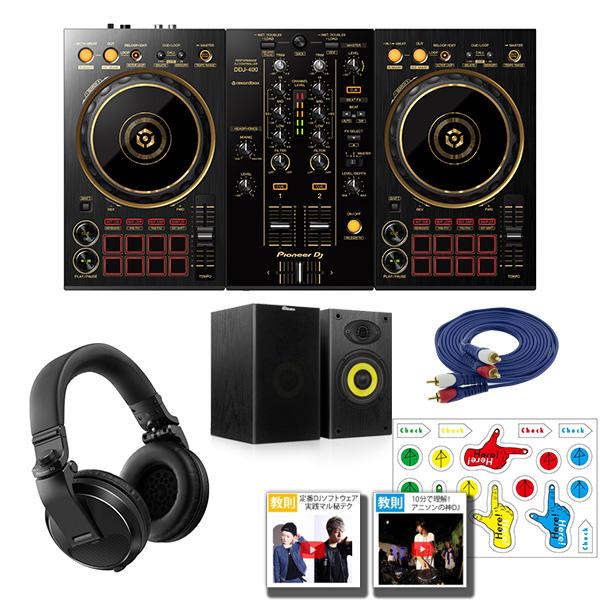 Pioneer DJ(パイオニア) / DDJ-400-N(ゴールド) & HDJ-X5-K本格ヘッドホン・スピーカーセット 【REKORDBOX DJ 無償】 【スピーカー8月下旬頃発送】