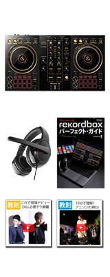 Pioneer DJ(パイオニア) / DDJ-400-N(ゴールド) ヘッドホン、rekordbox パーフェクトガイドセット【rekordbox dj 無償】  5大特典セット