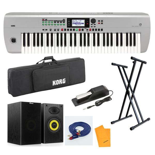 【オススメ!スタートセット】 Korg(コルグ) / i3 MS (スーパー・マット・シルバー) / Super Matte Silver / 電池駆動可能 自動伴奏機能付き 61鍵盤 シンセサイザー・ワークステーション