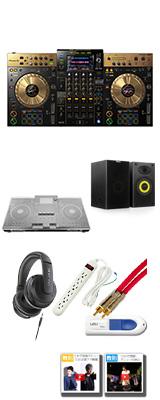 ■金利手数料20回まで無料■  Pioneer DJ(パイオニア) / XDJ-XZ-N(ゴールド) DECKSAVERセット 【限定クリスタルUSBメモリープレゼント】 USBメモリー、rekordbox dj、Serato DJ Pro 、iPhone、Android 対応 ※DECKSAVER後日発送 12大特典セット