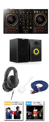 Pioneer DJ(パイオニア) / DDJ-400-N(ゴールド) iOS版djay レコボ 対応Bセット【rekordbox dj 無償】 7大特典セット