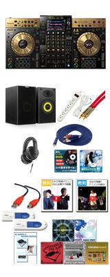 ■金利手数料20回まで無料■ Pioneer DJ(パイオニア) / XDJ-XZ-N(ゴールド) DJスタートアップセット 【限定クリスタルUSBメモリープレゼント】 USBメモリー、rekordbox dj、Serato DJ Pro 、iPhone、Android 対応 【USB-C変換ケーブルプレゼント】 17大特典セット