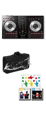 Pioneer DJ(パイオニア) / DDJ-SB3 ケースセット 【Serato DJ Lite 無償】 4大特典セット