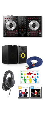 Pioneer DJ(パイオニア) / DDJ-SB3 +5000円スピーカーセット 【Serato DJ Lite 無償】 5大特典セット