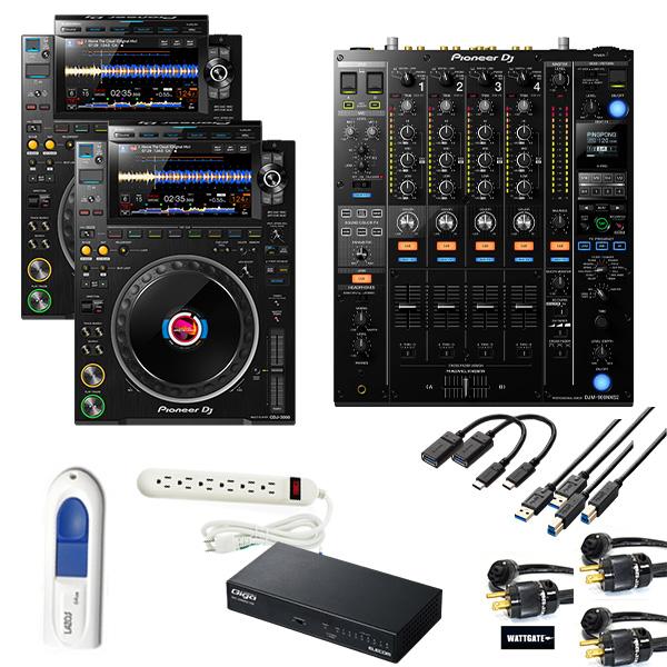 CDJ-3000 2台 / DJM-900NXS2 セット 【ギガビット対応スイッチングハブプレゼント】