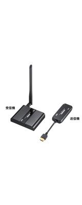 サンワサプライ / VGA-EXWHD8 / USB給電式 ワイヤレスHDMIエクステンダー 【HDMI送受信機のセット】