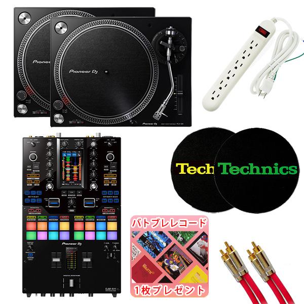 Pioneer DJ(パイオニア) / PLX-500-K DJM-S11セット【Serato DVS、rekordbox DVS対応】