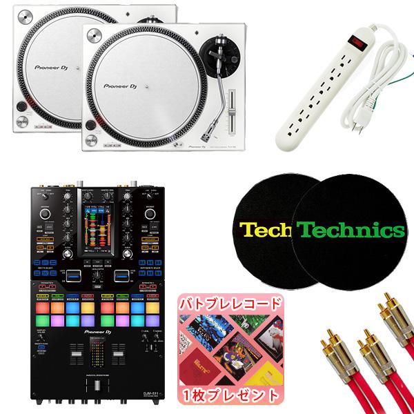 Pioneer DJ(パイオニア) / PLX-500-W DJM-S11セット【Serato DVS、rekordbox DVS対応】