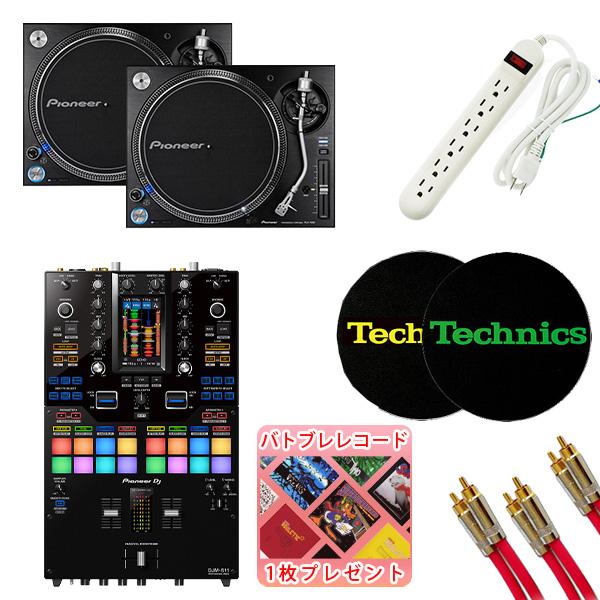 Pioneer DJ(パイオニア) / PLX-1000 DJM-S11セット【Serato DVS、rekordbox DVS対応】