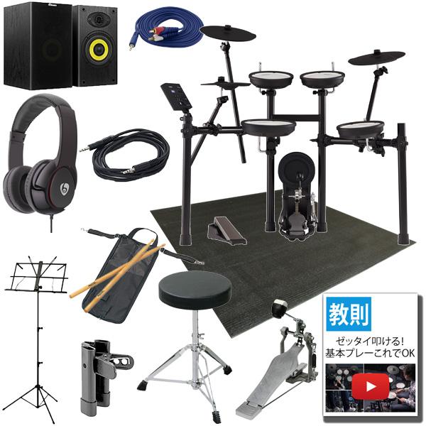 【エクストラセット(シンバル追加)】 Roland(ローランド) / TD-07KV 電子ドラム Vドラム エレドラ