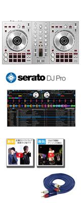 Pioneer DJ(パイオニア) / DDJ-SB3-S / Serato DJ  Proセット 3大特典セット