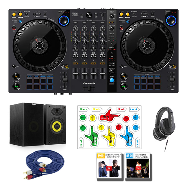 Pioneer DJ(パイオニア) / DDJ-FLX6+3000円スピーカーセット 【rekordbox・Serato DJ Pro対応】 4大特典セット