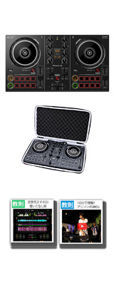 Pioneer DJ(パイオニア) / DDJ-200 ケースセット 3大特典セット