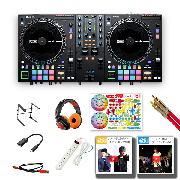 RANE(レーン) / ONE モーター駆動PCDJコントローラー 【Serato DJ Pro付属、DVS有償対応】