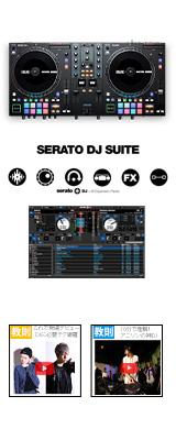 ■ご予約受付■ RANE(レーン) / ONE +  Serato DJ Suiteセット 4大特典セット