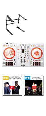 Pioneer DJ(パイオニア) / D4DJ First Mix Happy Around! コラボレーションモデル  DDJ-400-HA PCスタンド付き 本体同額セット 【rekordbox dj 無償】【数量限定モデル】 4大特典セット