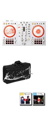 Pioneer DJ(パイオニア) / D4DJ First Mix Happy Around! コラボレーションモデル DDJ-400-HA ケースセット 【REKORDBOX DJ 無償】 【数量限定モデル】 4大特典セット