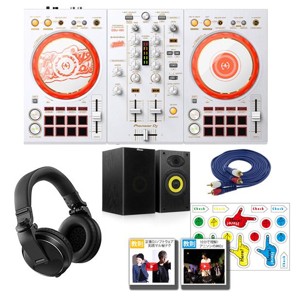 Pioneer DJ(パイオニア) /  D4DJ First Mix Happy Around! コラボレーションモデル DDJ-400-HA & HDJ-X5-K 本格ヘッドホン・スピーカーセット 【REKORDBOX DJ 無償】【数量限定モデル】 5大特典セット